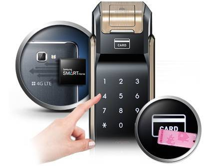 ورودی دوبل قفل الکترونیکی